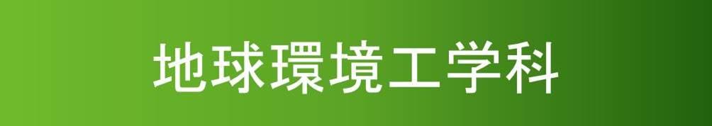 chikyu-b