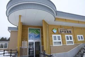 山の水族館(北見市)